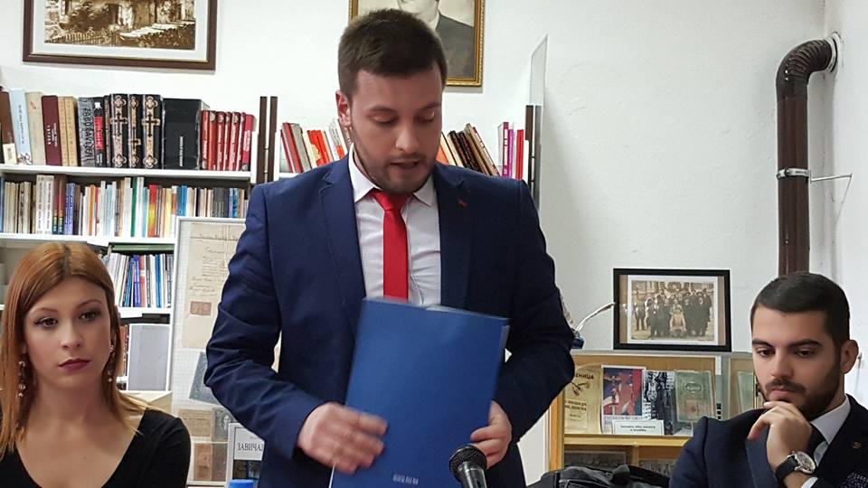 """Промоција књиге """"Завичајни мук"""" Бориса Петровића"""