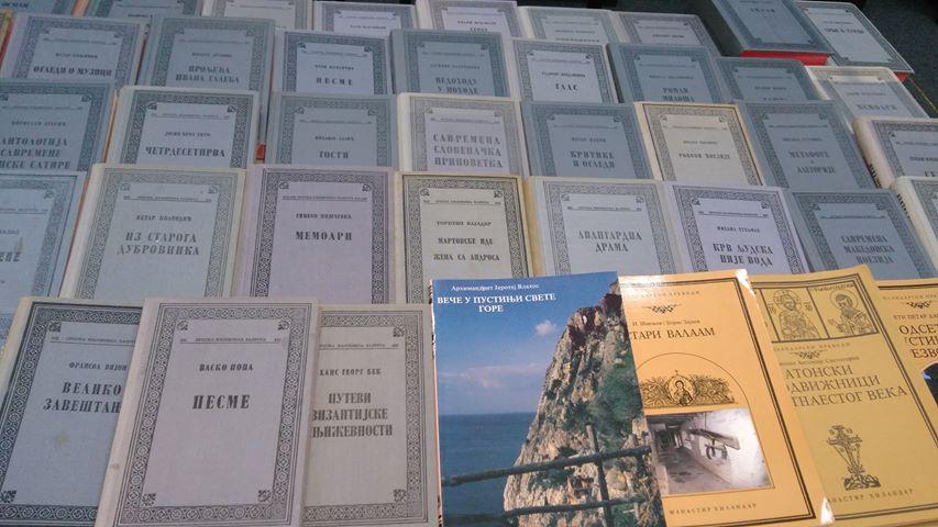 Подршка акцији Обнова библиотеке манастира Веселиње